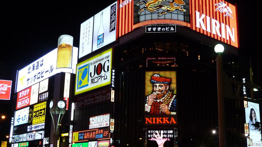 【札幌】札幌・すすきのエリアについて