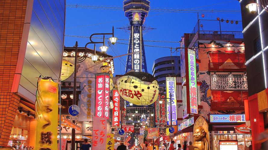【大阪】新世界エリアについて